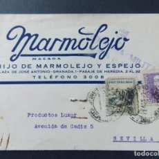 Sellos: TARJETA COMERCIAL , MARMOLEJO , HIJO DE MARMOLEJO Y ESPEJO , MALAGA , 1939 , VIVA ESPAÑA ..A632. Lote 143075690