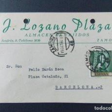 Sellos: TARJETA COMERCIAL, ALMACEN DE TEJIDOS , J. LOZANO PLAZA , ZAMORA , CIRCULADA 1962 ..A635. Lote 143077650