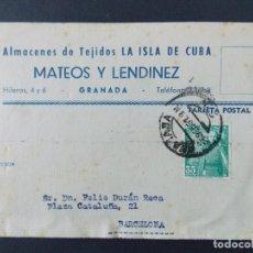 Sellos: TARJETA COMERCIAL, TEJIDOS LA ISLA DE CUBA , MATEOS Y LENDINEZ , GRANADA , CIRCULADA 1951 ..A641. Lote 143079502
