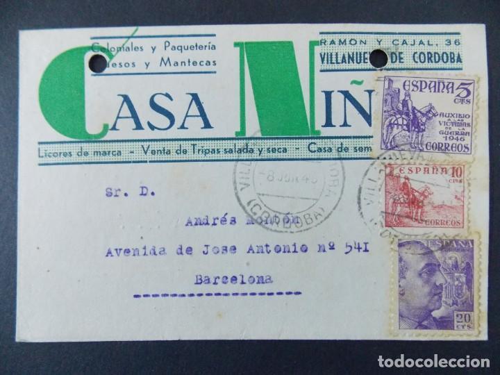 TARJETA COMERCIAL, COLONIALES, LICORES , CASA NIÑO , VILLANUEVA DE CORDOBA , CIRCULADA 1949 ..A646 (Sellos - España - Tarjetas)