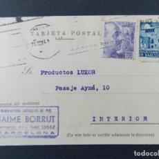 Sellos: TARJETA COMERCIAL, JAIME BORRUT , ARTICULOS DE PIEL , BARCELONA , CIRCULADA 1943 ..A647. Lote 143081586