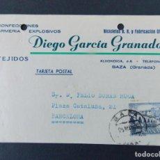 Sellos: TARJETA COMERCIAL , CONFECCIONES Y ARMERIA, DIEGO GARCIA , BAZA ( GRANADA) , CIRCULADA 1966 ..A654. Lote 143083746