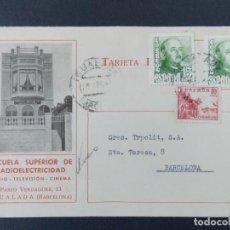 Sellos: TARJETA COMERCIAL , ESCUELA SUPERIOR RADIOELECTRICIDAD , IGUALADA (BARCELONA) ,CIRCULADA 1951 .A656. Lote 143084374