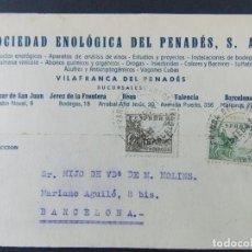 Sellos: TARJETA COMERCIAL , SOCIEDAD ENOLOGICA DEL PENEDES , VILAFRANCA DEL PENADES , CIRCULADA 1941 ..A670. Lote 143087926