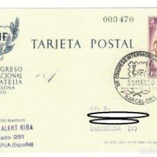 Sellos: TARJETA POSTAL (BARCELONA 1960): CIF - 1ER CONGRESO INTERNACIONAL DE FILATELIA. Lote 143169130