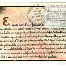 Sellos: MÁXIMA ANDORRA 1978, PAREATGES: 7º CENTENARIO DE LA FIRMA DE LOS PARIAJES - 1000 EJEMPLARES. Lote 143293762