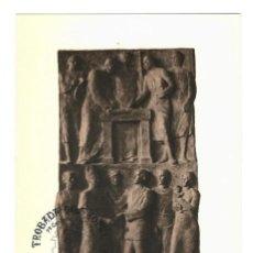 Sellos: MÁXIMA ANDORRA 1978, PAREATGES: 7º CENTENARIO DE LA FIRMA DE LOS PARIAJES - TROBADA DELS COPRÍNCEPS. Lote 143294622