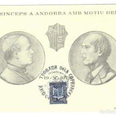 Sellos: PAREATGE ANDORRA 1978: ENCUENTRO DE LOS EXCMOS. CO-PRÍNCIPES EN ANDORRA CON MOTIVO DEL 7º CENTENARIO. Lote 143295454