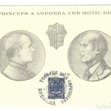 Sellos: PAREATGE ANDORRA 1978: ENCUENTRO DE LOS EXCMOS. CO-PRÍNCIPES EN ANDORRA CON MOTIVO DEL 7º CENTENARIO. Lote 143295598