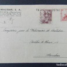 Sellos: TARJETA COMERCIAL , AISMALIBAR , MONCADA (BARCELONA) , CIRCULADA EN 1948 , ESPECIAL 25 CTS .... A673. Lote 143413742