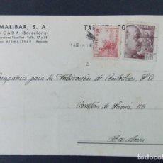 Sellos: TARJETA COMERCIAL , AISMALIBAR , MONCADA (BARCELONA) , CIRCULADA EN 1948 , MOVIL 25 CTS ..A674. Lote 143413982