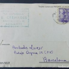 Sellos: TARJETA COMERCIAL , DROGUERIA LA ESPAÑOLA , E. CREMADES , ALICANTE , CIRCULADA EN 1941 ..A676. Lote 143414542
