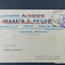 Sellos: TARJETA COMERCIAL , ALMACENES ARCOS , EL BARATO , HUELVA , CIRCULADA 1943 ..A686. Lote 143511990