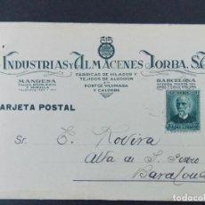 Sellos: TARJETA COMERCIAL , ALMACENES JORBA S.A , MANRESA , PONT DE VILUMARA Y CALDERS ,CIRCULADA 1934 .A689. Lote 143514410