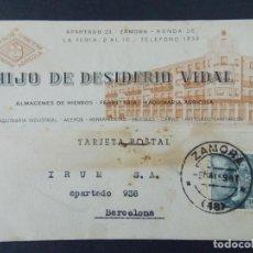 Sellos: TARJETA COMERCIAL , HIERROS FERRETERIA HIJO DE DESIDERIO VIDAL , ZAMORA , CIRCULADA 1959 .A692. Lote 143516046