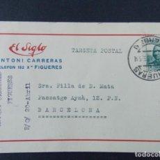 Sellos: TARJETA COMERCIAL , ALMACENES EL SIGLO , ANTONI CARRERAS , FIGUERES , CIRCULADA 1936 .A698. Lote 143519802