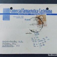 Sellos: TARJETA COMERCIAL, COMERCIAL FARMACEUTICA CASTELLANA, EMILIANO RIDRUEJO, BURGOS CIRCULADA 1955 .A701. Lote 143583510