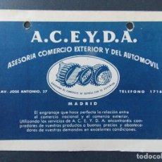 Sellos: TARJETA COMERCIAL, ACEYDA, ASESORIA EXTERIOR COMERCIO Y AUTOMOVIL, MADRID CIRCULADA 1943 .A703. Lote 143584150
