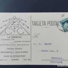 Sellos: TARJETA COMERCIAL, ELECTRICIDAD MECANICA LA ENERGIA, VENDRELL (TARRAGONA) CIRCULADA 1934 ..A704. Lote 143584390