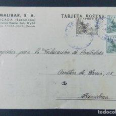 Sellos: TARJETA COMERCIAL , AISMALIBAR , MONCADA (BARCELONA) , CIRCULADA EN 1948 , ESPECIAL 25 CTS ..A708. Lote 143585654