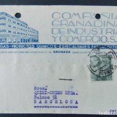 Sellos: TARJETA COMERCIAL, COMPAÑIA GRANADINA DE INDUSTRIA, GRANADA, CIRCULADA 1954, ESP MOVIL 25 CTS ..A709. Lote 143586114