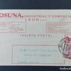 Sellos: TARJETA COMERCIAL, INDUSTRIAL COMERCIAL OSUNA, LEON, CIRCULADA 1947 ..A710. Lote 143586310