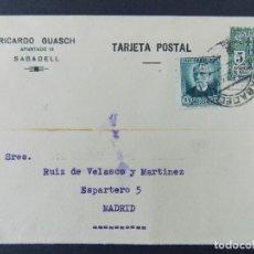 Sellos: TARJETA COMERCIAL, RICARDO GUASCH, SABADELL, CIRCULADA 1933 ..A715. Lote 143590686