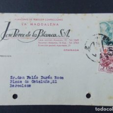 Sellos: TARJETA COMERCIAL, ALMACENES TEJIDOS LA MAGDALENA, JOSE PEREZ DE LA BLANCA S. A, GRANADA 1952 ..A724. Lote 143710214