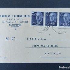 Sellos: TARJETA COMERCIAL, FERRETERIA, AROCENA Y ELCORO -IRIBE, ELGOIBAR ( GUIPUZCOA ) CIRCULADA 1964 ..A729. Lote 143789710