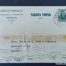 Sellos: TARJETA COMERCIAL, EMILIO MUGICA, VERGARA ( GUIPUZCOA ), CIRCULADA 1936 ..A731. Lote 143790450