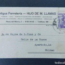 Sellos: TARJETA COMERCIAL, ANTIGUA FERRETERIA, HIJO DE M. LLAMAS, ORENSE, CIRCULADA 1940 ..A732. Lote 143790642