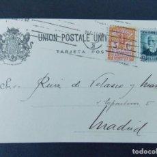 Sellos: TARJETA COMERCIAL, VIUDA DE JOSE TOLRA, BARCELONA, CIRCULADA 1933 ..A740. Lote 144095090
