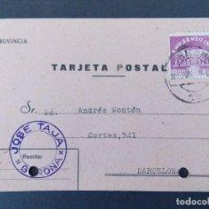Sellos: TARJETA COMERCIAL, JOSE TAJA - GERONA, CIRCULADA 1944 ..A747. Lote 144099938