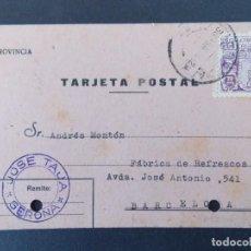 Sellos: TARJETA COMERCIAL, JOSE TAJA - GERONA, CIRCULADA 1944 ..A748. Lote 144100226