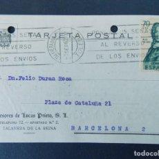Sellos: TARJETA COMERCIAL - SUCESORES DE LUCAS PRIETO S. L. - TALAVERA DE LA REINA ( TOLEDO ) 1962...A758. Lote 144188190