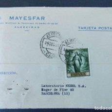 Sellos: TARJETA COMERCIAL - ESPECIALIDADES FARMACEUTICAS, MAYESFAR - ALGECIRAS ( CADIZ ) 1965...A758. Lote 144190414