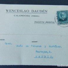 Sellos: TARJETA COMERCIAL - WENCESLAO DAUDEN - CALAMOCHA ( TERUEL ), CIRCULADA 1933 ...A764. Lote 144200450