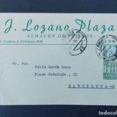 Sellos: TARJETA COMERCIAL - ALMACEN DE TEJIDOS, J. LOZANO PLAZA - ZAMORA, CIRCULADA 1962 ...A765. Lote 144201318
