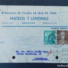 Sellos: TARJETA COMERCIAL - ALMACEN TEJIDOS, LA ISLA DE CUBA - MATEOS Y LENDINEZ - GRANADA 1951 ...A766. Lote 144202490