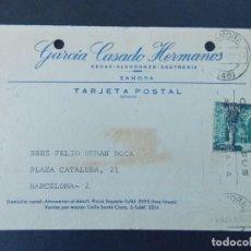 Sellos: TARJETA COMERCIAL, SEDAS ALGODONES SASTRERIA, GARCIA CASADO HERMANOS - ZAMORA 1966 ..A768. Lote 144204490