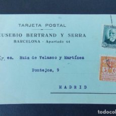 Sellos: TARJETA COMERCIAL, EUSEBIO BERTRAND Y SERRA - BARCELONA, CIRCULADA 1933 ..A770. Lote 144206118