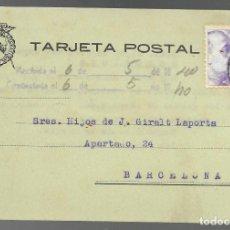 Sellos: DALMAU CARLES, PLA, GERONA. DIRIGIDA A HIJOS DE J. GIRALT LAPORTA, BARCELONA. CIRCULADA 1940. Lote 144424742