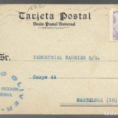 Sellos: RICARDO OLIVER, CASA REXACH - GERONA. PARA INDUSTRIAL BAURIER S. A. CIRCULADA 1940, SELLO DESPLAZADO. Lote 144425098