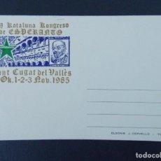 Sellos: TARJETA POSTAL - CONGRESO ESPERANTO - 21ª KATALUNA KONGRESO - SANT CUGAT DEL VALLES - 1985 ..A774. Lote 144443214