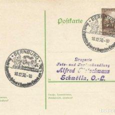 Sellos: POSTAL LA DE LA FOTO DE ALEMANIA 1938 . Lote 146254522