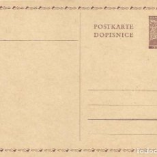 Sellos: POSTAL BOHEMIA Y MORAVIA. Lote 146257778