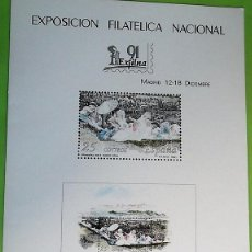 Timbres: ESPAÑA. TARJETA EXPOSICIÓN FILATÉLICA NACIONAL EXFILBA'91. DICIEMBRE 1991 - MADRID. FNMT. NUEVA.. Lote 146906125