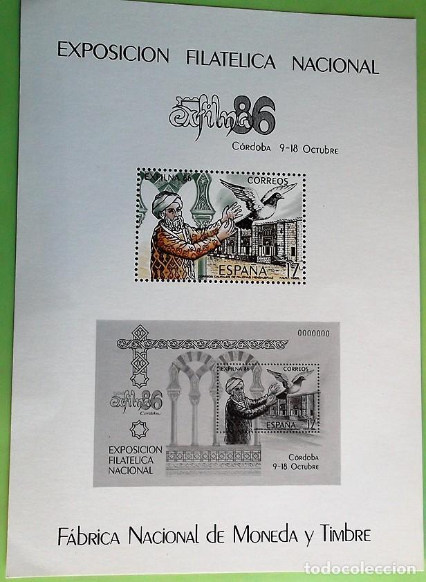 ESPAÑA. TARJETA EXPOSICIÓN FILATÉLICA NACIONAL EXFILNA'86. 9-18 OCTUBRE - CÓRDOBAFNMT. NUEVA. (Sellos - España - Tarjetas)