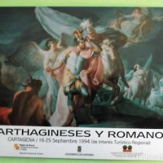 Selos: ESPAÑA. TARJETA CARTHAGINESES Y ROMANOS. CARTAGENA/ 16-25 SEPTIEMBRE 1994. LA SALIDA DE ANÍBAL PINT. Lote 146906177