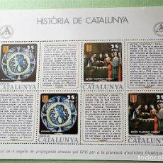 Sellos: HISTÒRIA DE CATALUNYA. CERÀMICA CATALANA Y ANTONI VILADOMAT I MANALT. SALÓN INTERNACIONAL DEL AUTOMÓ. Lote 146906365